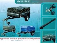Прицеп КМЗ для перевозки грузов