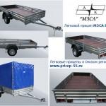 Прицеп МЗСА 817703 — прицеп для перевозки квадроцикла