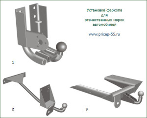 Фаркоп для прицепа на авто УАЗ